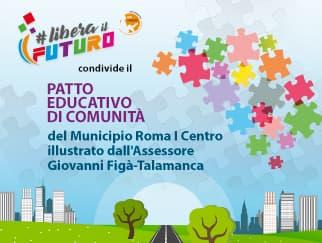 Libera Il Futuro condivide il Patto di Comunità stilato dal Municipio Roma I Centro